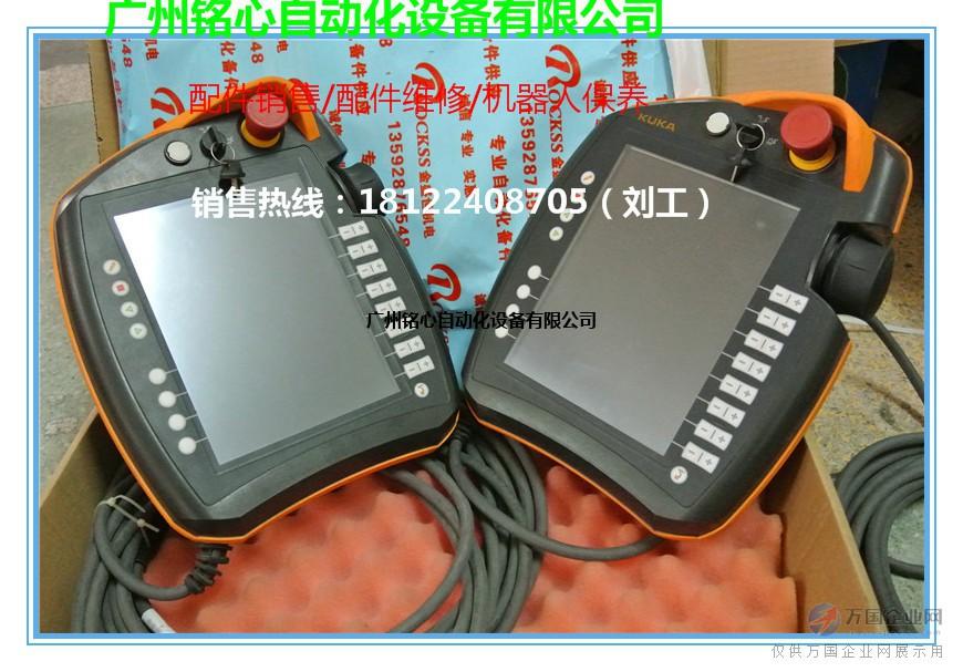 库卡机器人配件示教器C4 C2 现货维修-广州铭心公司