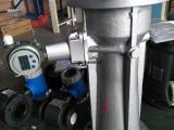 天然气计量装置