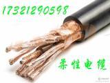 卷扬机带钢丝电缆-卷扬机抗拉电缆