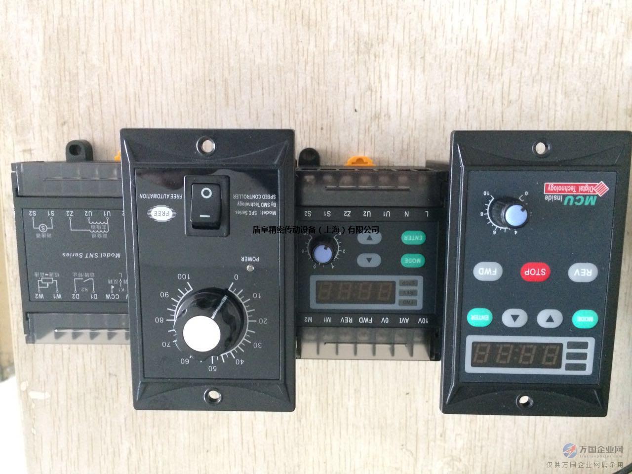 精研jscc调速器 jscc变频器 联轴器