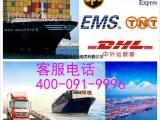 青岛港进出口订舱 货运代理 国际快递和报关 FBA亚马逊服务