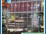 玛仕德生产批发PVC软门帘