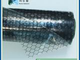 广州玛仕德PVC防静电网格帘