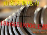 hardox400耐磨板机加工-HARDOX400钢板加工