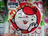 济南霖奥休闲食品台湾夹心米饼设备
