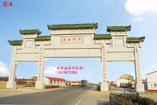 多款村庄路口牌坊大门设计图新农村现代门楼石牌坊