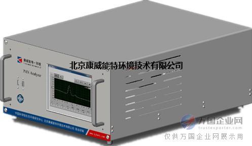 【大气PAN在线分析仪】【PAN分析仪自动】