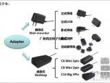 金升阳 MORNSUN电源适配器(5-65W Adapter
