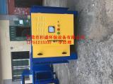 专业有机废气处理净化器设备生产商