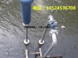 龙铁沉水式鼓风机城镇污水专用 厂家直销 正品低价热销