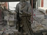 玻璃钢老子雕塑