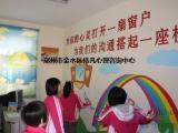 郑州心理咨询机构排名