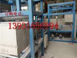 模箱水泥基轻匀质板设备成套切割锯价格