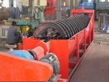 厂家直销2RXL型选矿设备 小型采矿机械 单/双螺旋洗矿机