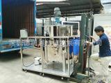 小型玻璃水防冻液设备