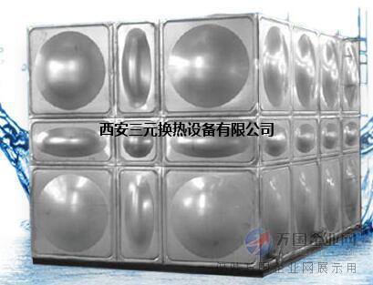 西安不锈钢水箱厂家直销