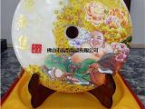 一线品牌瓷砖价格_品牌瓷砖_辰韵陶瓷加盟请电(查看)