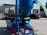气力吸粮机设计,制造,安装及售后服务为一体 安全放心y9