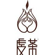 江西虔茶茶业有限公司的形象照片