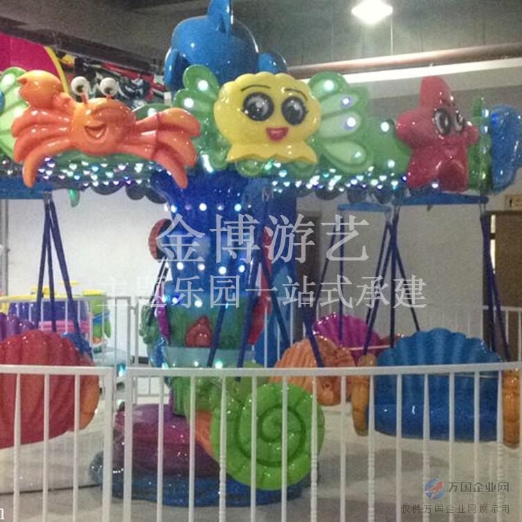 儿童游乐场项目