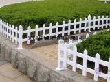优质PVC草坪护栏别墅庭院围栏
