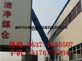 物料斗式垂直提升机 矿用提升机等提升设备 性能稳定y9