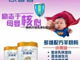 全脂羊奶粉、婴幼儿羊奶粉、中老年羊奶粉一切尽在健康