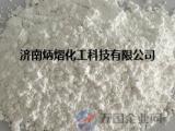 炳熠 三聚氰胺氢溴酸盐MHB,PP阻燃剂