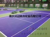 重庆SPU弹性丙烯酸网球场 施工维修价格造价合理性价比高