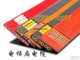 行车低温扁电缆-行车低温移动电缆