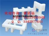 重庆珍珠棉厂家直销重庆EPE包装重庆珍珠棉板材