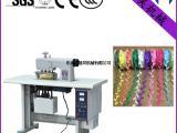 200MM超声波花边机 窗帘|台布压边机  服装饰品制造设备