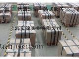 欧冶电商宝钢冷轧板价格