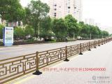 中式道路护栏
