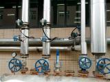 蒸汽选用什么流量计