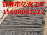 无纵肋树脂锚杆图片@杨安无纵肋树脂锚杆图片制造厂