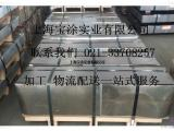 宝钢冷轧钢板代理