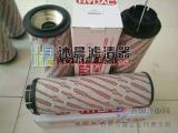 齿轮箱滤芯H1300RN010BN3HC/-B4-KE50
