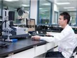 成都仪器设备检测中心