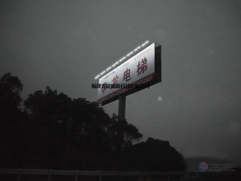 03  led 03  led广告灯/指示灯 03  广告灯 03  广告牌照明图片