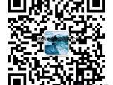 湖南防腐环氧乙烯基脂树脂厂家直销全国销售