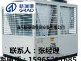 超低温风冷模块热泵机组厂家订做