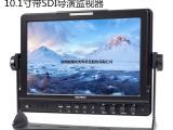 富威德FW1018S 松下索尼外接带SDI外接摄影导演监视器