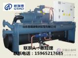 水源热泵机组厂家最新价格