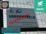 安平骐骏专业的鸟语林防护网厂家百鸟园大笼子网指导安装