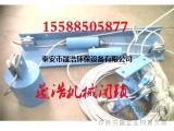 bsq-a风门闭锁器/bsq-a立式安装机械闭锁@现货发货
