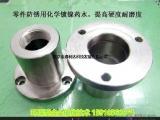 新一代环保型特种金属表面处理合金催化液技术