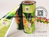 复合食品包装卷膜厂家   深圳包装卷膜厂