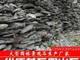 英石价格 英石假山造景石材 假山制作