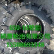 济南硕景轮胎有限公司的形象照片